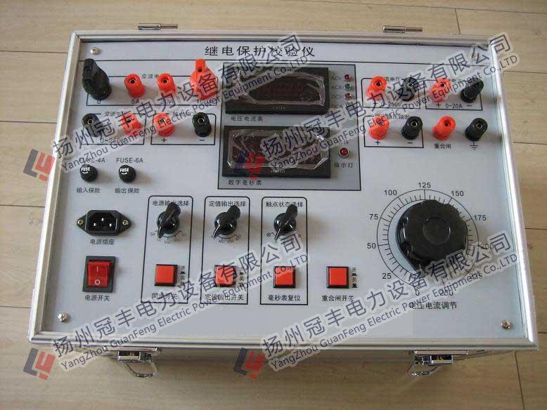 单相继电保护试验箱便于携带,搬运