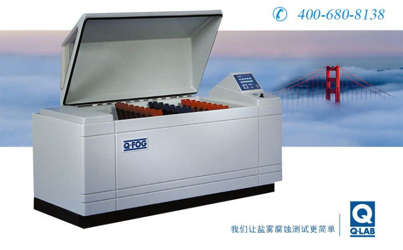 Q-fog CRH盐雾试验箱可用于进行中性盐雾试验,乙酸盐雾试验和CASS盐雾试验