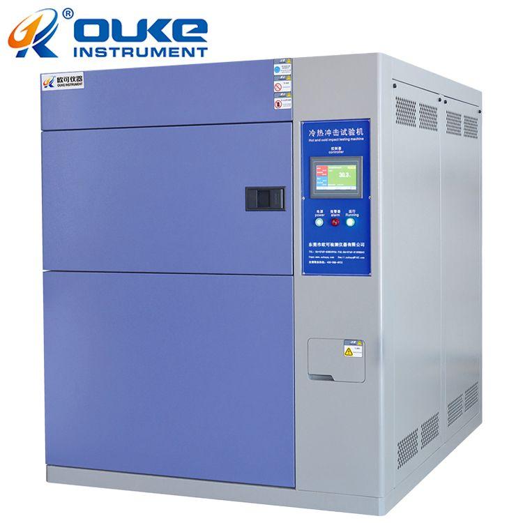 高低温冲击试验箱试验条件
