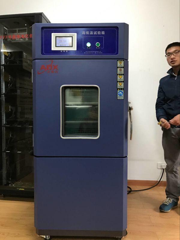 武汉安德信详解高低温交变湿热试验箱制冷系统